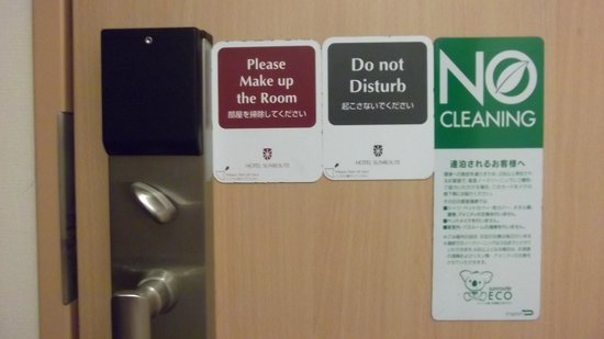 Hotel Sunroute Plaza Shinjuku: aka fridge magnets - better than paper, creative