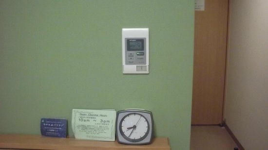 Hotel Sunroute Plaza Shinjuku: Able to control room temperature, a plus point!