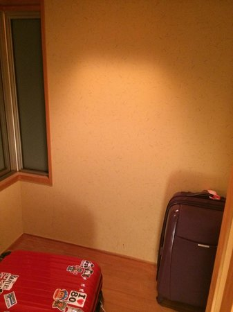 Kyomachiya Ryokan Sakura Honganji: Luggage area