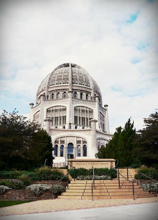 Baha'i House of Worship: a must-see
