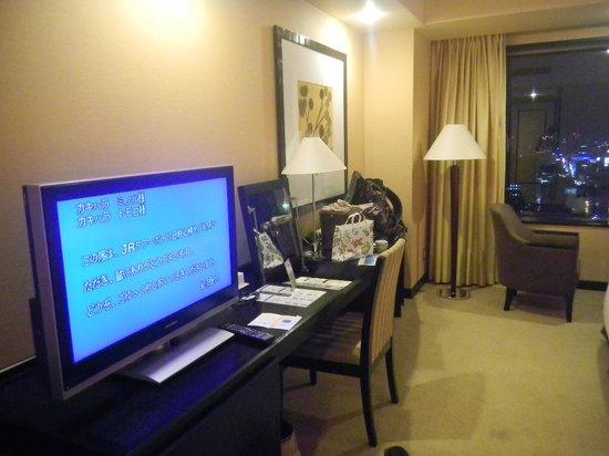 JR Tower Hotel Nikko Sapporo: 落ち着いたインテリアの部屋