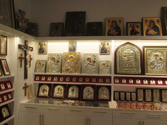 Selcuk Efes Kent Bellegi-History Museum: shop ikons