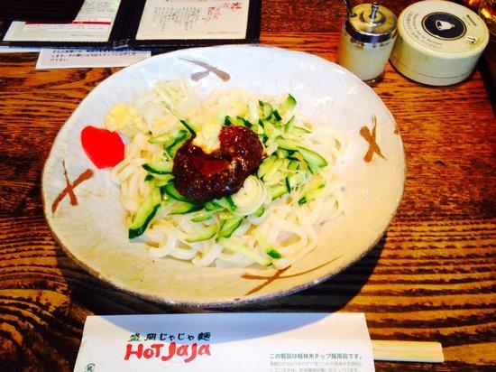 Hot JaJa Morioka: じゃじゃ麺