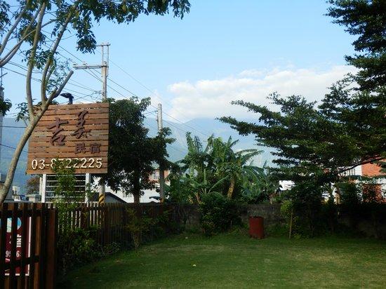 Ji Mei homestay: View From The Swing