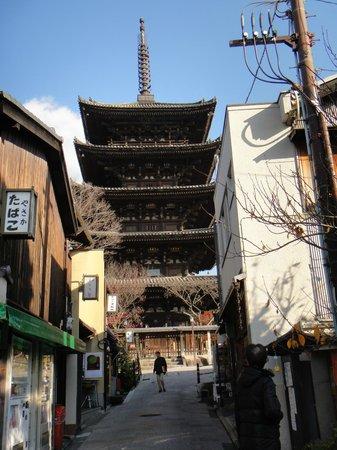 Yasakanoto: A landmark seen from within the narrow streets