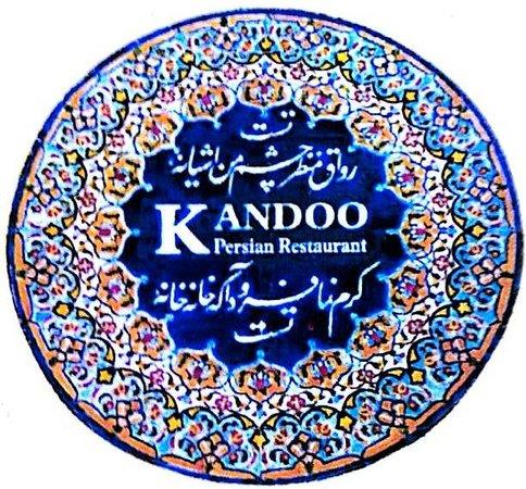 Kandoo: Hand made tile from Iran
