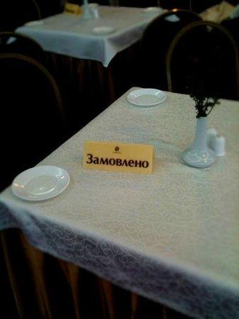 Premier Hotel Rus : замолвлено:)