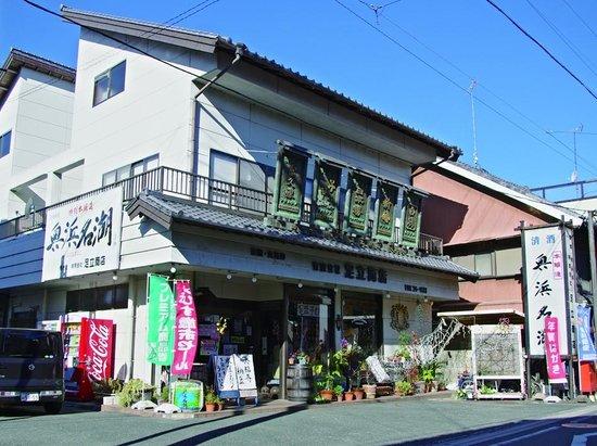 Adachi Shop