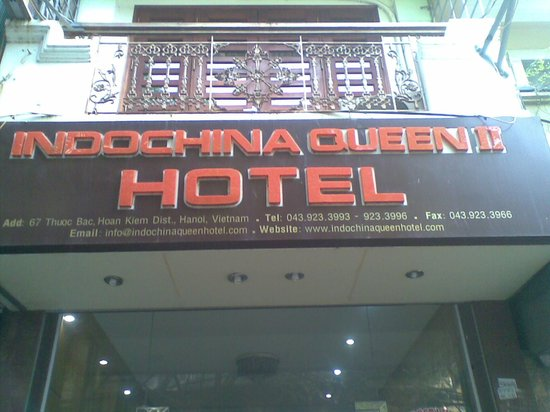 Indochina Queen Hotel II: the outlook of the hotel ( the main entrance to the Hotel
