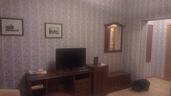 Menshikov Hotel: Номер