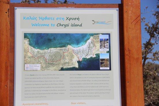 Chrissi Island : карта острова