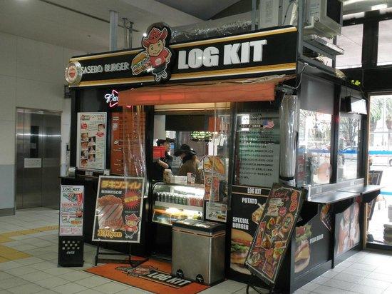 Sasebo Burger Log Kit: 佐世保駅の店舗