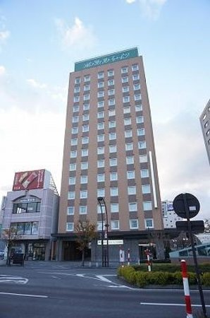 Hotel Route Inn Hirosaki Ekimae: 弘前駅正面