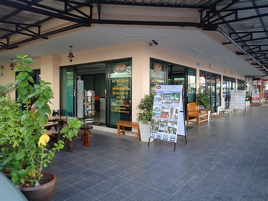 Lada Krabi Residence : Hotel Entrance