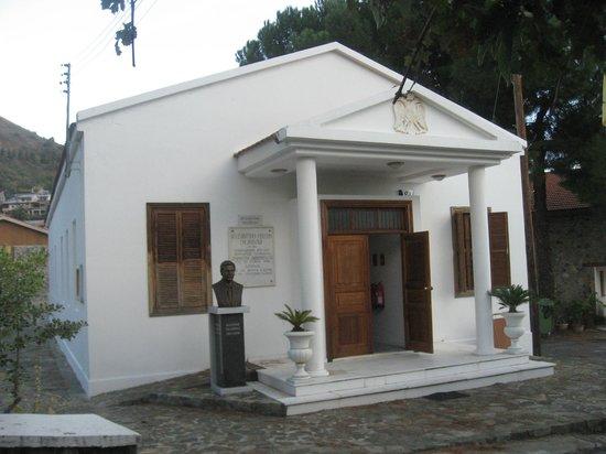 Pedoulas Byzantine Museum