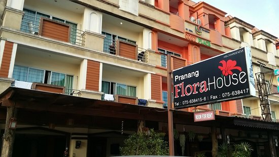 Pranang Flora House: the signboard and view from outside