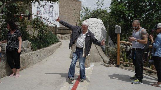 Intinan Museum: Земля не держит!