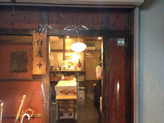 Beer Bar Ushitora: 開店を待って入店。楽しいひとときが過ごせました!
