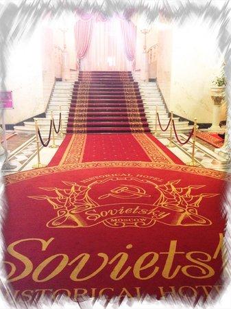 Sovietsky Historical Hotel: На входе