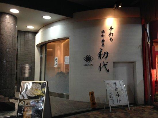 Shusai soba shodai shibuya shibuya harajuku ebisu restaurant bewertungen telefonnummer fotos tripadvisor