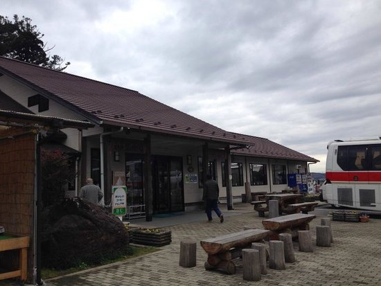 Bato Michi-no-Eki