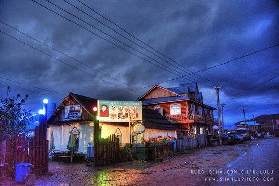 Shiwei Russia Nationality Township : blue hour