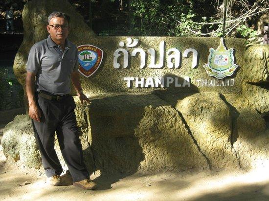 Pai River Villa: พ่อจะเข้าถ้ำปลา