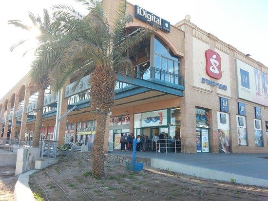 Mall Hayam : Vista del frente