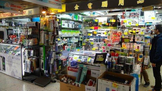 Hong Kong Hennessy Road: Wan Chai Electronics Centre. Hong Kong Island.