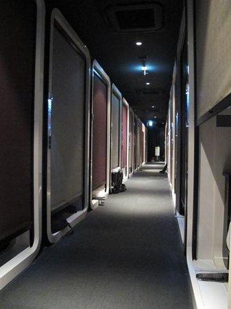 First Cabin Akihabara: male floor