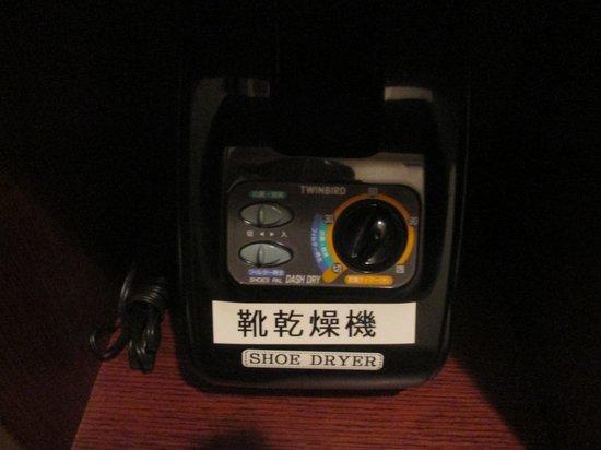 ANA Crowne Plaza Kyoto: クローゼットには靴乾燥機もありました