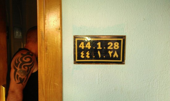 Domina Coral Bay Aquamarine Hotel: room number