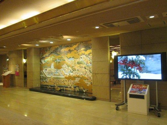 ANA Crowne Plaza Kyoto: ロビーには大和絵…京都を感じられます
