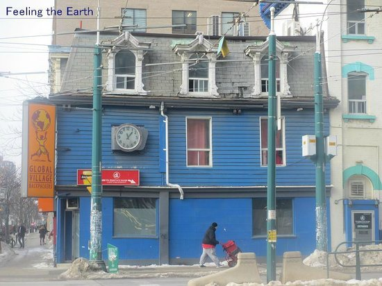 Global Village Backpackers: The building