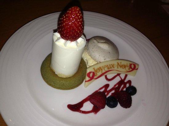 Ajikaido Gojusantsugi: dessert