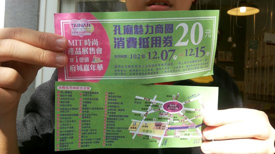 Confucius Temple : Coupon for the carnival