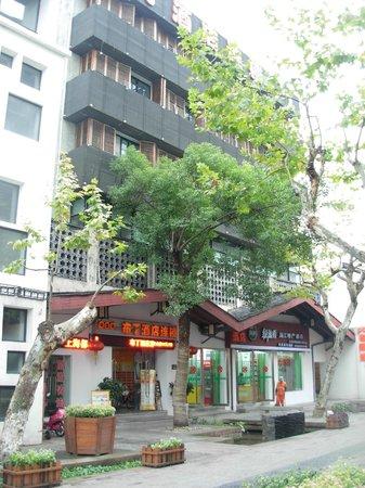 Pod Inn Hangzhou Nansong Yujie : Вход в отель