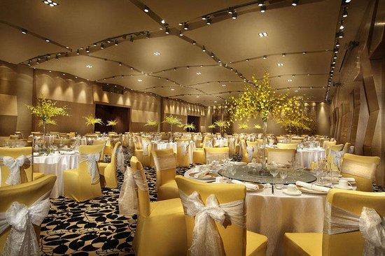 InterContinental Hotel Qingdao: Banquet Room