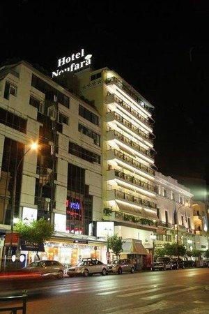 Photo of Hotel Noufara Piraeus