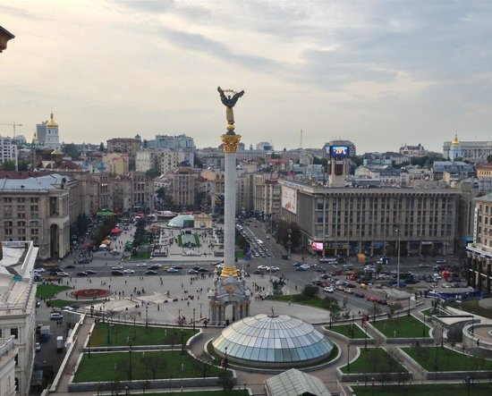 Hotel Ukraine : Day view from the room