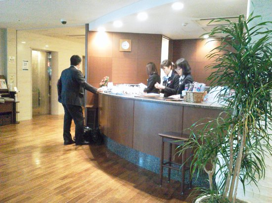 Pearl Hotel Yaesu: レセプション