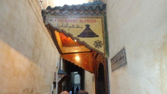 Restaurant al Fassia : Street entry