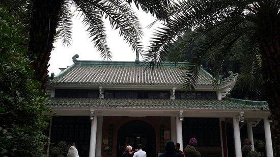 Huaisheng Mosque: Masjid