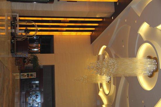 Zijingang International: Холл отеля