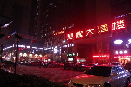 Zijingang International: Магазины через дорогу от отеля