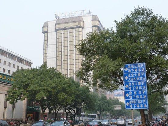 Novotel Beijing Peace : hôtel