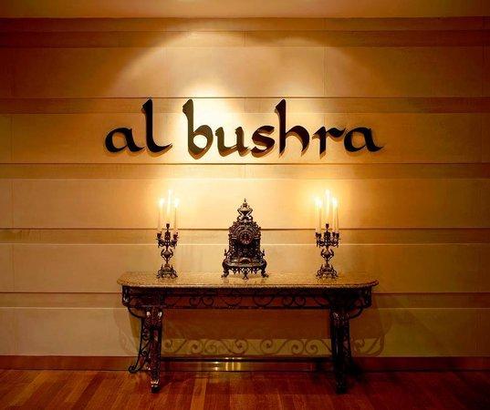 Al Bushra Restaurant: getlstd_property_photo