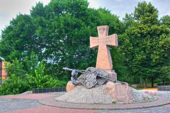 Fallen Ukrainian Cossacks' Monument