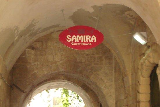 Simsim Guest House : Samira Guest house, Nazareth