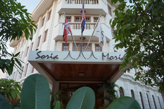 Soria Moria Boutique Hotel: The entrance to Soria Moria